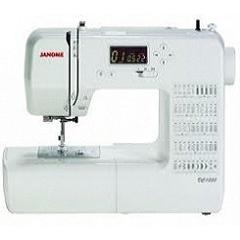 Janome DC2050 Sewing Machine Janome Sale