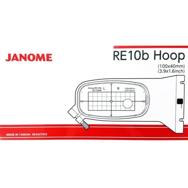 Janome RE10b Hoop