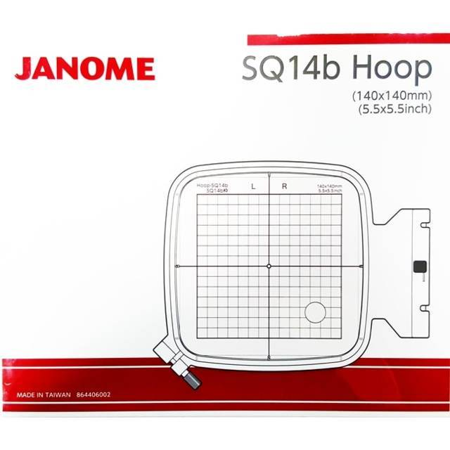 Janome SQ14b Hoop