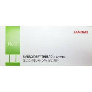 Janome Embroidery Thread Box 2 Case-min ()